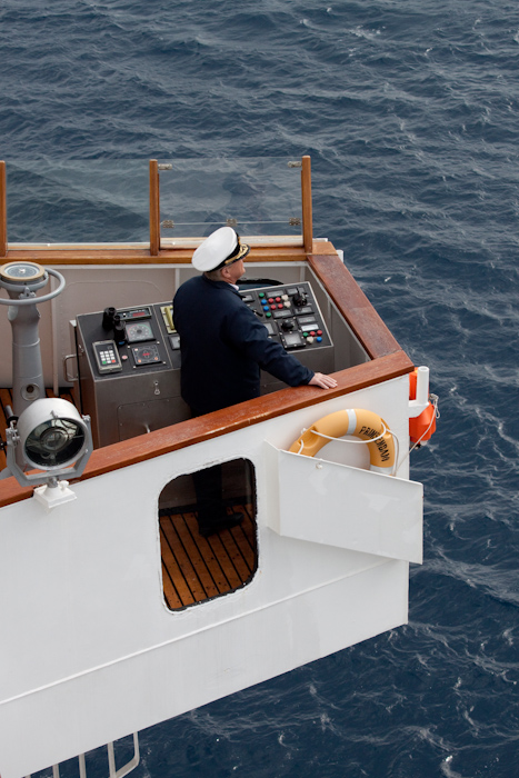 Here's the captain controlling the ship.