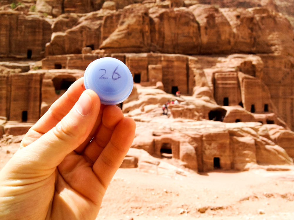 Currency of the Future: Petra, Jordan, March 2013.