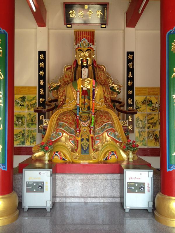 Asia Trip January 2014: Pattaya, Thailand.