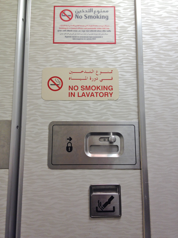 Asia Trip January 2014: No smoking. No smoking! Here's an ash tray.