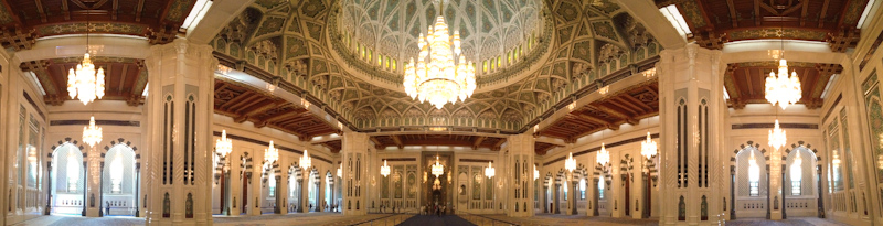 Asia Trip January 2014: Muskat, Oman.